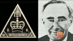 Раскрыты некоторые из тайн британской контрразведки MI5