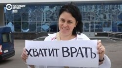 "A woman protester on August 13 told Belarus' state broadcasters to ""Stop lying."""