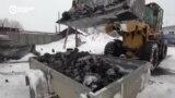 Человек на карте: уголь и шиномонтаж