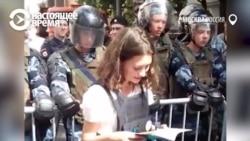 Ольга Мисик – девушка, которая читала Конституцию на протестах 27 июля
