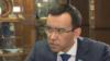 Замглавы администрации президента Казахстана Ашимбаев назначен спикером сената после отставки Назарбаевой