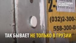 Платные лифты: как это работает в Грузии и других странах