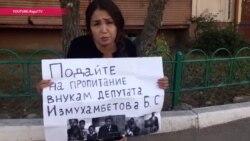 Семейные дрязги экс-спикера парламента Казахстана: сын политика 11 лет не платил алименты