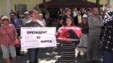 Во Владивостоке второй день протестуют против итогов выборов губернатора