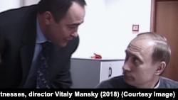 Михаил Лесин с Владимиром Путиным