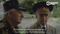 Оккупация 1968: Россия