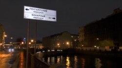 Все, что известно об убийстве в Санкт-Петербурге