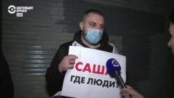 """""""Саша, где люди"""". Почему белорусы в Москве выходят на протесты к посольству"""