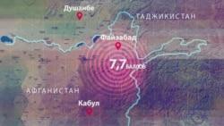 Землетрясение в Азии - карта региона