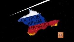 Год с момента аннексии Крыма Россией, репортаж