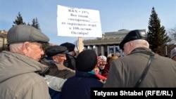 С января по апрель в Новосибирске состоялись несколько крупных митингов против повышения тарифов на жилищно-коммунальные услуги