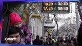 Настоящее Время – эфир 30 декабря