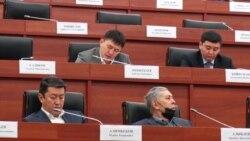 """В УК Кыргызстана хотят добавить статью о """"разжигании политической вражды"""""""
