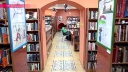 "Библионочь после ""семи кругов ада"" с Данте"