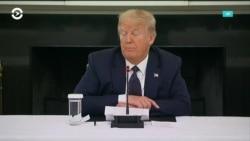 Америка: Трамп против ВОЗ и за хлорохин