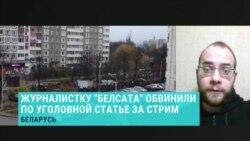 """Муж арестованной журналистки """"Белсата"""" рассказал о ходе дела"""