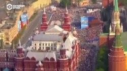 """""""Бессмертный полк"""" в Москве: видео с дрона"""
