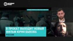 """Режиссер Быков о своем новом фильме """"Завод"""""""