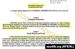 Завещание Авакян, в котором она передает права на фирму Takilant Каримовой