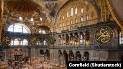 Интерьер храмового комплекса Святой Софии
