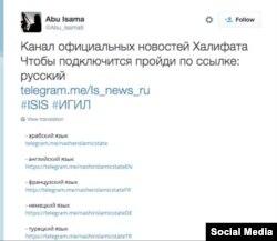 """Промо-кампания Новостей """"ИГ"""" в Твиттере"""