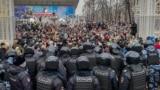 Акция за освобождение Алексея Навального в Москве 23 января 2021 года