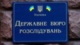 """Главное: кто """"крышует"""" хищения в """"Укроборонпроме"""""""