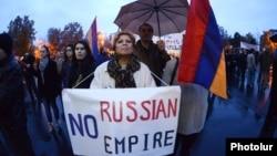 Акция протеста в Ереване против вступления Армении в Евразийский союз (архив) (Фотография - Фотолур)