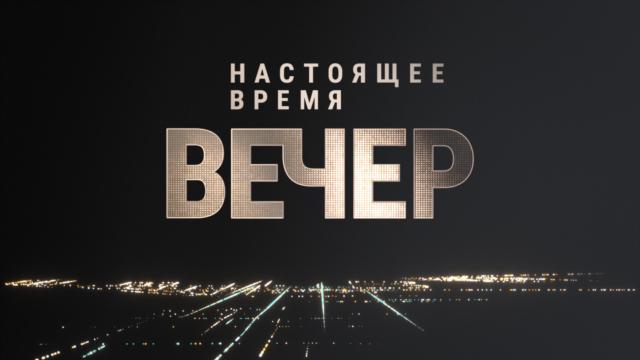 Programme: Авторский проект журналиста Тимура Олевского