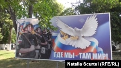 """On July 29, 2017, Moldova's separatist Transdniester region marked the 25th anniversary of Russian peacekeeping troops' presence on its territory. """"Where we are, there is peace!"""" the sign, showing Russian peacekeepers, proclaims."""