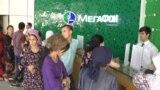 Азия: дорогие сим-карты в Таджикистане получили отсрочку
