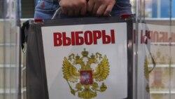 Итоги: результаты и казусы выборной кампании в России