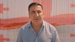 Михаил Саакашвили о бойкоте грузинского парламента оппозицией