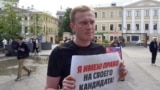 Дело Сергея Фомина: он сам сдался полиции, когда у его сестры пригрозили отобрать ребенка