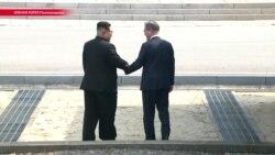 Лидеры Южной и Северной Кореи договорились о ядерном разоружении полуострова