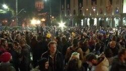 В Грузии проходят протесты
