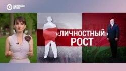 """Итоги: """"Личностный рост"""""""
