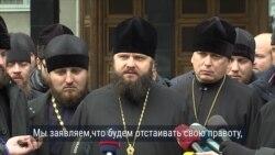 Священников УПЦ МП обвинили в разжигании религиозной розни