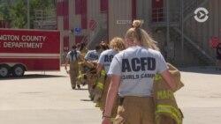Пожарный лагерь для девушек в Вашингтоне