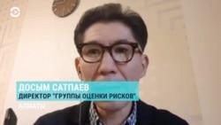 """""""Ни Россия, ни Казахстан в этот раз не пытались на кого-то повлиять в Кыргызстане"""""""