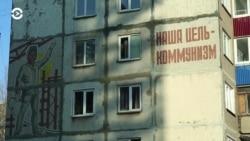 """Главное: гражданские лица """"Новичка"""""""