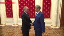 Как Москва оценила предвыборную гонку в Кыргызстане