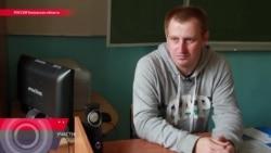 """""""Спрашивали, все ли в порядке у меня с головой"""": ихтиолог решил стать учителем в российской школе"""