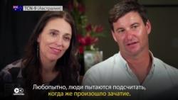 Мужчина-репортер взял интервью у женщины-премьера: поговорили о беременности и муже, но не о политике