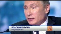 Что такое новая российская внешняя политика