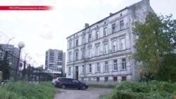 Как живется в доме на погранпереходе: люди в Советске могут пройти в квартиры только по паспорту