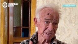 94-летний белорусский ветеран – о жизни и своей стране
