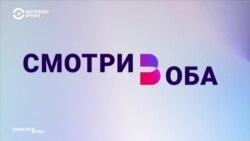 Смотри в оба: обыски в компании, транслирующей российское ТВ в Балтии
