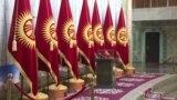 Почему Кыргызстан списывает законы о терроризме у России?