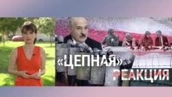 Итоги: автомат Лукашенко и отравление Навального
